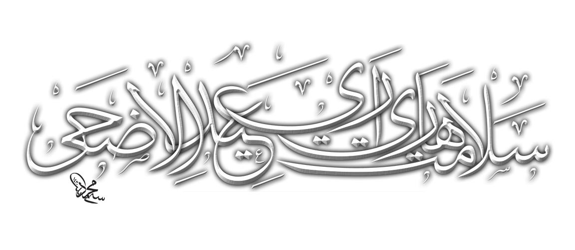 Semoga Jemaah Haji Malaysia mendapat haji yang mabrur…
